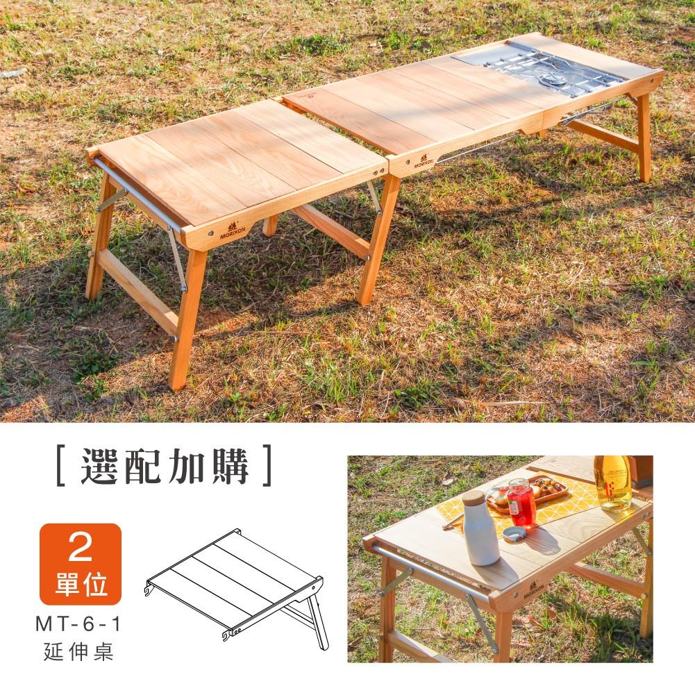 20210225_MT-6-in商品圖-1000-10.jpg