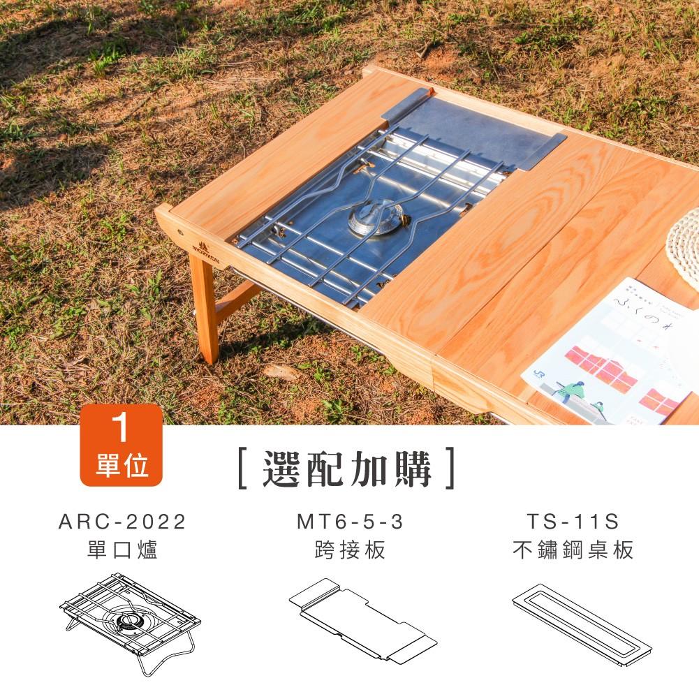 20210225_MT-6-in商品圖-1000-11.jpg